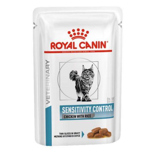 Royal Canin Sensitivity Control κλινικες διαιτες γατας τροφες κονσερβα